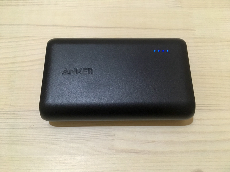 Anker PowerCore Speeed 10000QC