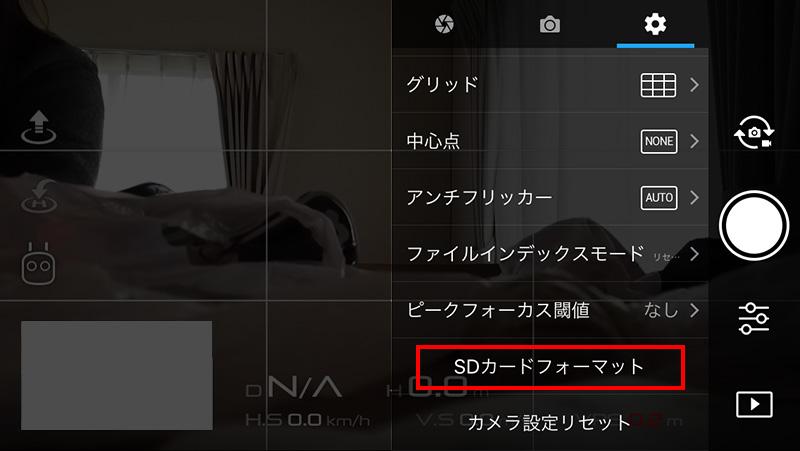 【ドローン】Mavic ProのSDカードに撮影した動画・写真データが表示されないときの対処法