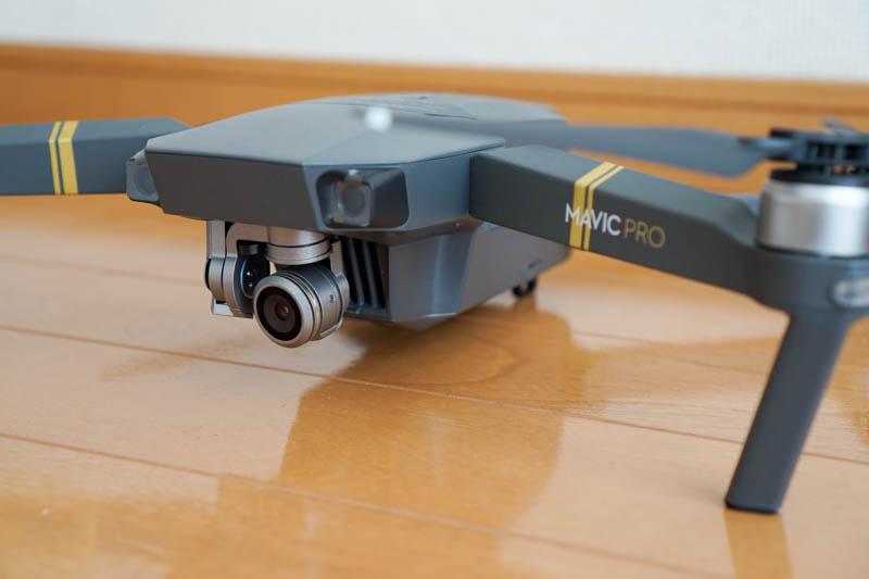 【ドローン】Mavic Proを買っちゃいました! これからドローンで空撮しまくります!!