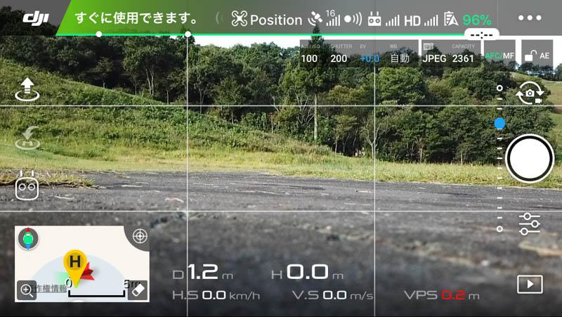 DJI GO 4アプリ画面