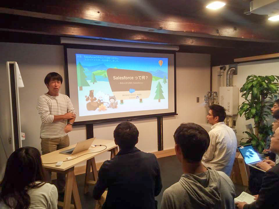 上越TechMeetup Salesforceって何?