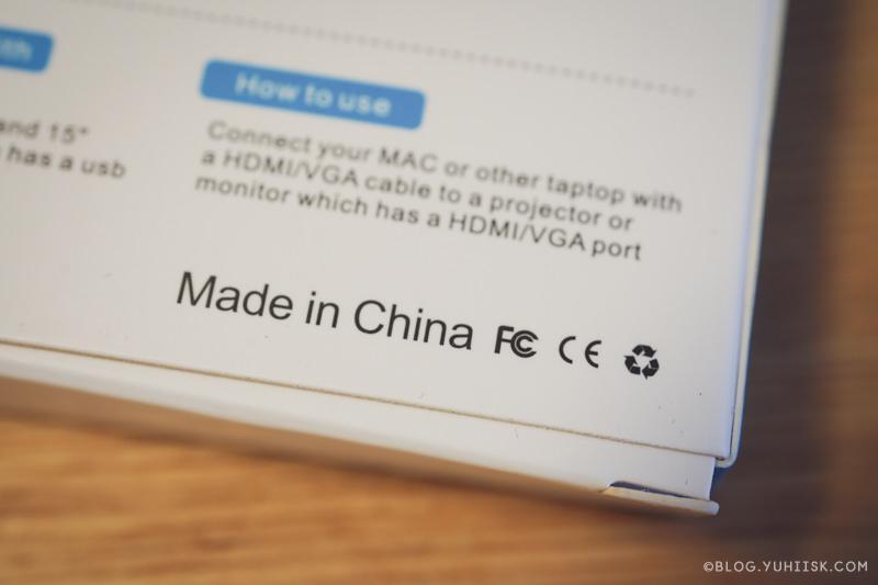 BOSCHENGは中国製