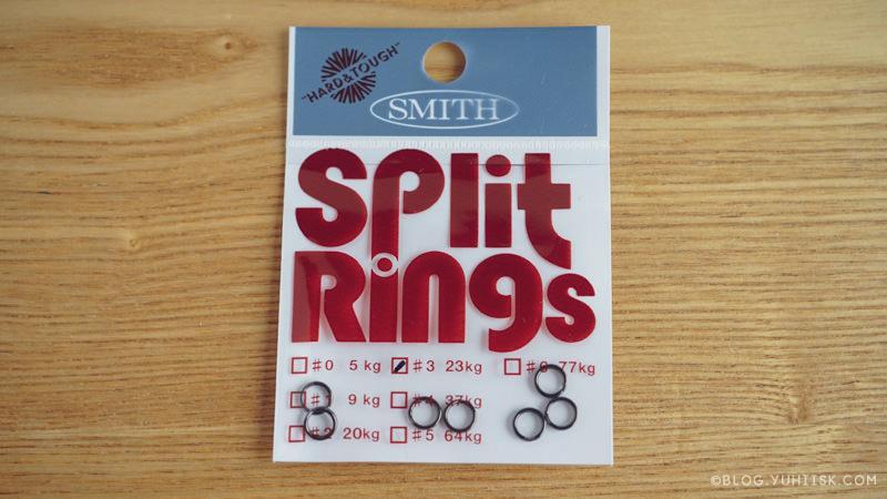 スミス スプリットリング#3ブラック