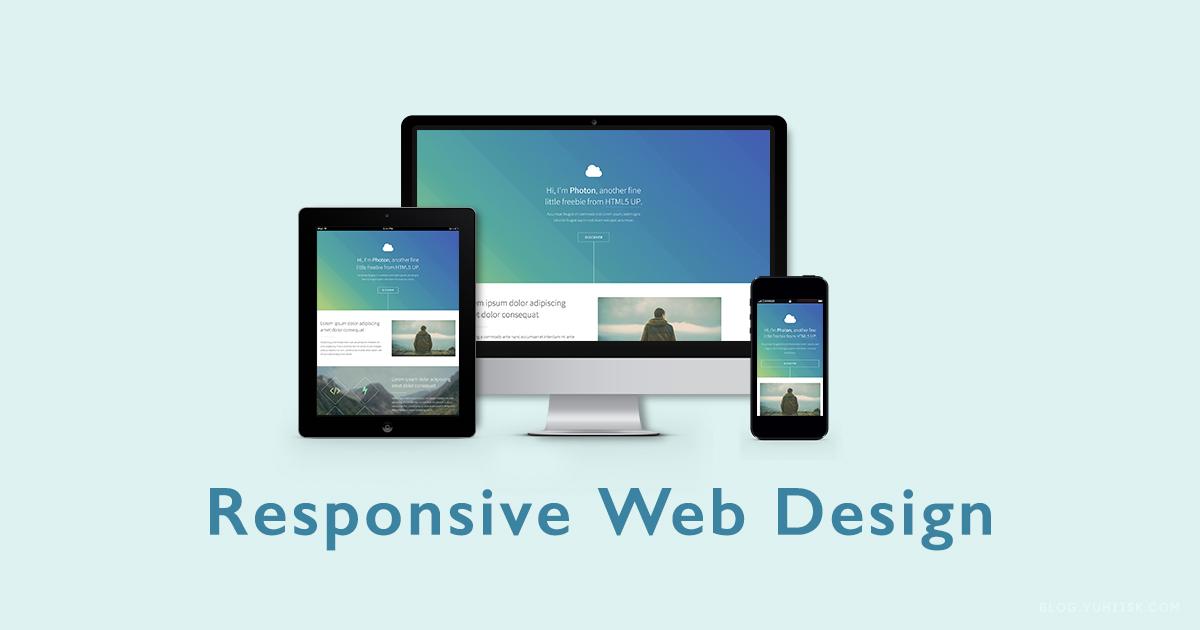 レスポンシブWebデザインにおける画像の配置方法