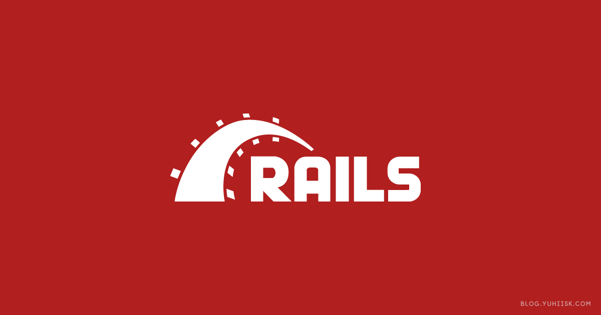 【Rails】Ruby on Ralisの初歩の初歩