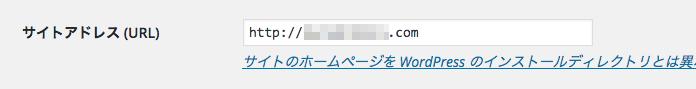 サイトアドレス(URL)